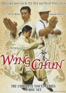 Wing Chun Movie
