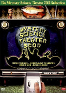 Mystery Science Theater 3000 Collection: Volume 7 Movie
