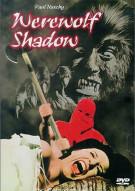 Werewolf Shadow Movie