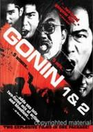 Gonin 1 & 2 Movie