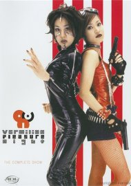 Vermilion Pleasure Night: Complete Collection Movie