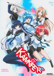 Kampfer: Complete Collection Movie