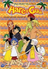 Hare + Guu: Volume 5 Movie