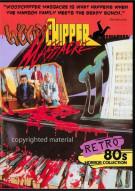 Woodchipper Massacre Movie