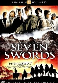 Seven Swords Movie