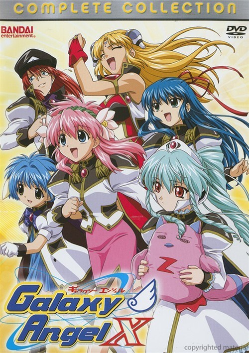 Galaxy Angel X: Complete Collection Movie