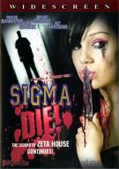 Sigma Die Movie