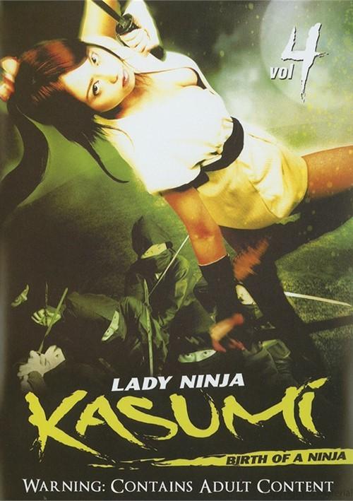 Lady Ninja Kasumi: Volume 4 Movie