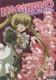 Magikano: The Complete Series Movie