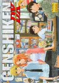 Genshiken Dx: Litebox Movie