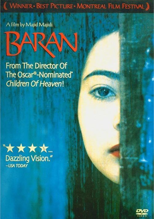 Baran Movie