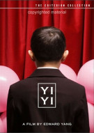Yi Yi: The Criterion Collection Movie