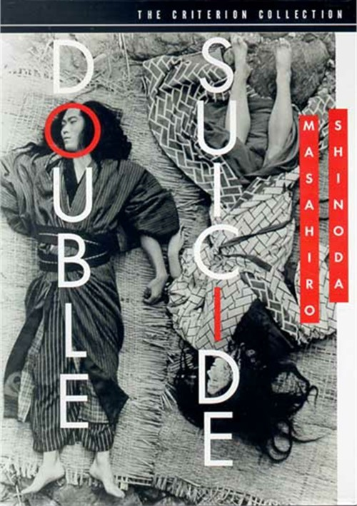 Double Suicide: The Criterion Collection Movie