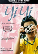 Yi Yi: A One And A Two Movie
