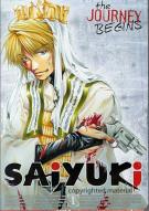 Saiyuki: Volume 1 - The Journey Begins Movie