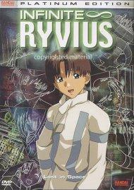Infinite Ryvius: Volume 1 - Lost In Space Movie