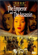 Emperor And The Assassin, The Movie