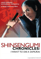 Shinsengumi Chronicles: I Want To Die A Samurai Movie