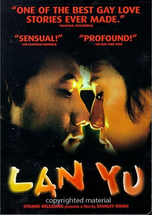 Lan Yu Movie