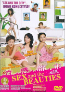 Sex And The Beauties Movie