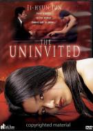 Uninvited, The Movie