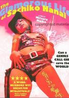 Glamorous Life Of Sachiko Hanai, The Movie