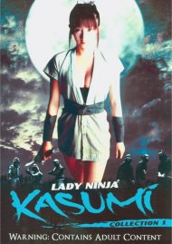 Lady Ninja Kasumi: Collection 1 Movie