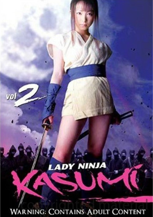 Lady Ninja Kasumi: Volume 2 - Love & Betrayal Movie