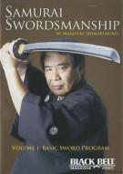Samurai Swordsmanship: Volume 1 - Basic Sword Program Movie