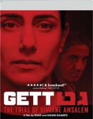 Gett: The Trial Of Vivian Amsalem  Blu-ray