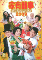 Alls Well Ends Well 2009 Movie