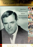 Cary Grant DVD Collection Movie