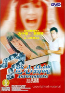 Astonishing Movie
