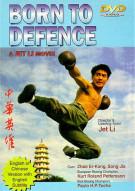 Born To Defence Movie
