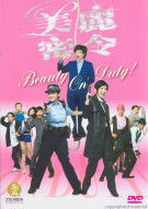 Beauty On Duty Movie