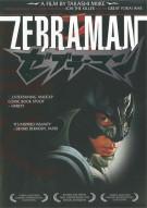 Zebraman Movie