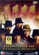 Gunmen Movie