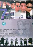 Wonder Seven Movie