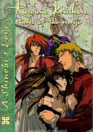 Rurouni Kenshin #21: A Shinobis Love Movie