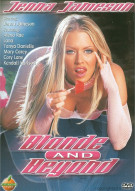Blonde And Beyond Movie