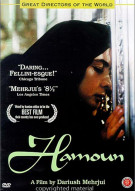 Hamoun Movie