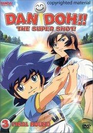 Dan Doh!! The Super Shot: Volume 3 - Final Round Movie