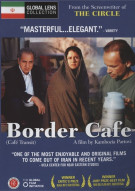 Border Cafe Movie