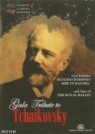 Gala Tribute To Tchaikovsky (Royal Opera House) Movie