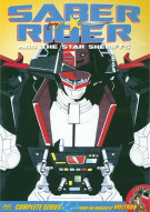 Saber Rider And The Star Sheriffs: Complete Collection Movie
