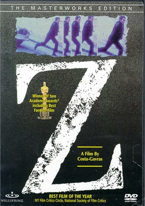 Z: The Masterworks Edition Movie