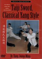 Taiji Sword, Classical Yang Style Movie
