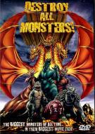 Destroy All Monsters / Gamera (2 Pack) Movie