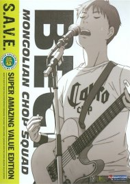 Beck: The Complete Series Movie