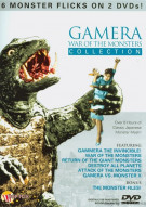 Gamera: War Of The Monsters Collection Movie